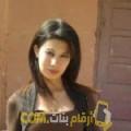 أنا أمينة من قطر 25 سنة عازب(ة) و أبحث عن رجال ل الصداقة