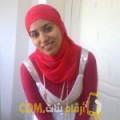 أنا سيرين من قطر 34 سنة مطلق(ة) و أبحث عن رجال ل الدردشة