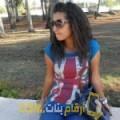 أنا مارية من الأردن 28 سنة عازب(ة) و أبحث عن رجال ل التعارف