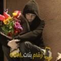 أنا عفاف من سوريا 29 سنة عازب(ة) و أبحث عن رجال ل الحب
