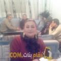 أنا زكية من المغرب 49 سنة مطلق(ة) و أبحث عن رجال ل التعارف