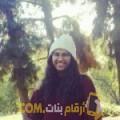 أنا فتيحة من العراق 21 سنة عازب(ة) و أبحث عن رجال ل الصداقة