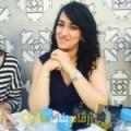أنا جهينة من سوريا 24 سنة عازب(ة) و أبحث عن رجال ل المتعة