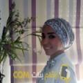 أنا سليمة من مصر 26 سنة عازب(ة) و أبحث عن رجال ل الصداقة