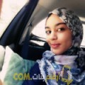 أنا أميرة من مصر 22 سنة عازب(ة) و أبحث عن رجال ل التعارف