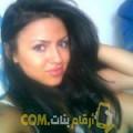 أنا ابتسام من المغرب 27 سنة عازب(ة) و أبحث عن رجال ل الحب