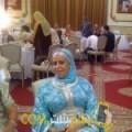 أنا حلوة من مصر 57 سنة مطلق(ة) و أبحث عن رجال ل الزواج