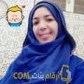 أنا إلينة من الإمارات 42 سنة مطلق(ة) و أبحث عن رجال ل المتعة