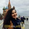 أنا حورية من فلسطين 37 سنة مطلق(ة) و أبحث عن رجال ل الزواج
