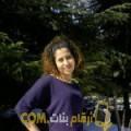 أنا إلهام من فلسطين 33 سنة مطلق(ة) و أبحث عن رجال ل الحب