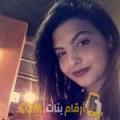 أنا ميساء من مصر 24 سنة عازب(ة) و أبحث عن رجال ل الدردشة