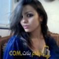 أنا زنوبة من الكويت 28 سنة عازب(ة) و أبحث عن رجال ل الدردشة