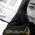 أنا نادين من تونس 25 سنة عازب(ة) و أبحث عن رجال ل الزواج