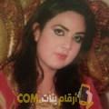 أنا ميرة من مصر 26 سنة عازب(ة) و أبحث عن رجال ل الزواج