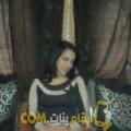 أنا جوهرة من الأردن 30 سنة عازب(ة) و أبحث عن رجال ل الدردشة
