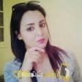 أنا مجدة من سوريا 28 سنة عازب(ة) و أبحث عن رجال ل التعارف