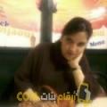 أنا سلطانة من تونس 28 سنة عازب(ة) و أبحث عن رجال ل الحب