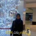 أنا منال من اليمن 35 سنة مطلق(ة) و أبحث عن رجال ل الحب