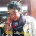 أنا وفاء من الكويت 24 سنة عازب(ة) و أبحث عن رجال ل الصداقة