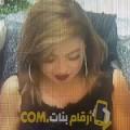 أنا نيرمين من اليمن 38 سنة مطلق(ة) و أبحث عن رجال ل الصداقة