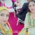 أنا زهرة من العراق 21 سنة عازب(ة) و أبحث عن رجال ل الدردشة