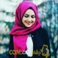أنا وسيلة من الكويت 23 سنة عازب(ة) و أبحث عن رجال ل الزواج