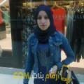 أنا جنات من المغرب 25 سنة عازب(ة) و أبحث عن رجال ل الحب