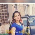 أنا هديل من ليبيا 19 سنة عازب(ة) و أبحث عن رجال ل الحب