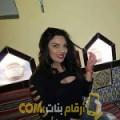 أنا سرور من الإمارات 37 سنة مطلق(ة) و أبحث عن رجال ل الزواج