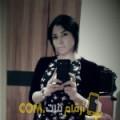 أنا رفيقة من السعودية 30 سنة عازب(ة) و أبحث عن رجال ل الزواج