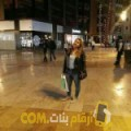 أنا نورهان من مصر 22 سنة عازب(ة) و أبحث عن رجال ل الحب