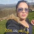 أنا ولاء من لبنان 25 سنة عازب(ة) و أبحث عن رجال ل الصداقة