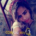 أنا منى من عمان 23 سنة عازب(ة) و أبحث عن رجال ل الحب