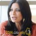 أنا رحمة من قطر 45 سنة مطلق(ة) و أبحث عن رجال ل الزواج