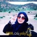 أنا أمينة من البحرين 22 سنة عازب(ة) و أبحث عن رجال ل التعارف