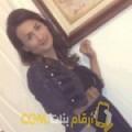 أنا يارة من تونس 31 سنة مطلق(ة) و أبحث عن رجال ل المتعة