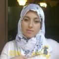 أنا نيات من عمان 25 سنة عازب(ة) و أبحث عن رجال ل المتعة
