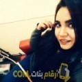 أنا سهى من الجزائر 21 سنة عازب(ة) و أبحث عن رجال ل الزواج