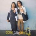 أنا زنوبة من اليمن 20 سنة عازب(ة) و أبحث عن رجال ل المتعة