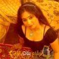 أنا حلومة من تونس 31 سنة مطلق(ة) و أبحث عن رجال ل المتعة