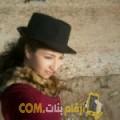أنا أميمة من تونس 23 سنة عازب(ة) و أبحث عن رجال ل الحب