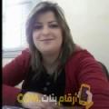 أنا رانة من البحرين 38 سنة مطلق(ة) و أبحث عن رجال ل الزواج