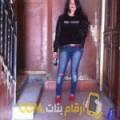 أنا فدوى من المغرب 23 سنة عازب(ة) و أبحث عن رجال ل الحب