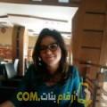 أنا أمال من ليبيا 25 سنة عازب(ة) و أبحث عن رجال ل الصداقة