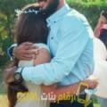أنا هنودة من الإمارات 23 سنة عازب(ة) و أبحث عن رجال ل الحب