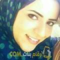 أنا شمس من الجزائر 26 سنة عازب(ة) و أبحث عن رجال ل الحب
