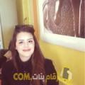 أنا آمل من فلسطين 26 سنة عازب(ة) و أبحث عن رجال ل الحب
