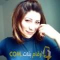 أنا هيفة من الكويت 37 سنة مطلق(ة) و أبحث عن رجال ل الزواج