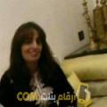 أنا إيناس من تونس 37 سنة مطلق(ة) و أبحث عن رجال ل الحب