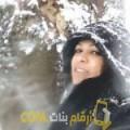 أنا كاميلية من تونس 36 سنة مطلق(ة) و أبحث عن رجال ل الحب